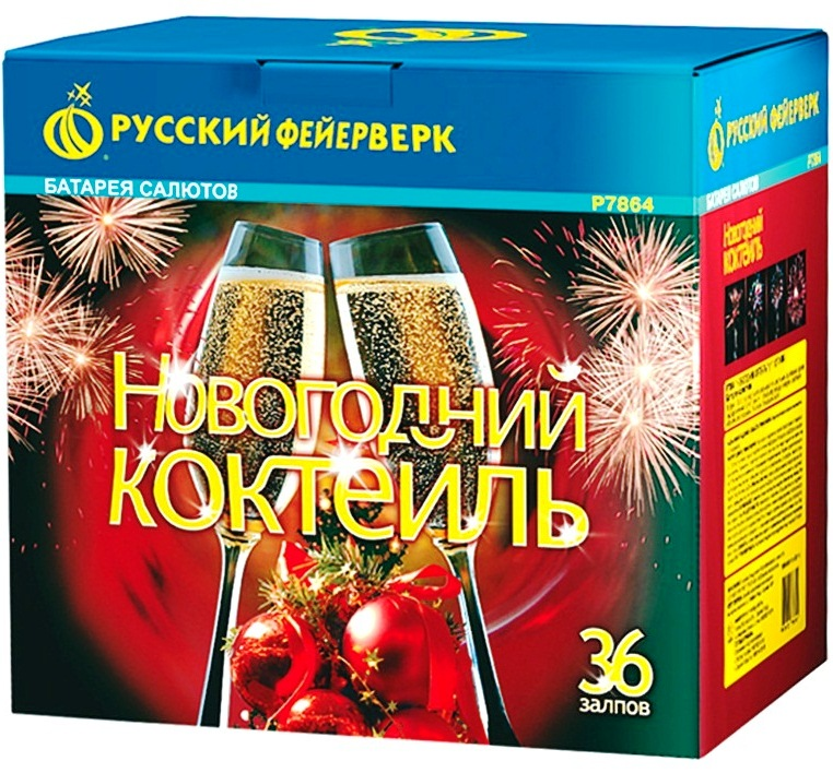 Startpack DEVGRU HK416 - для страйкбола купить в Москве